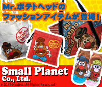Small Planet Co., Ltd.